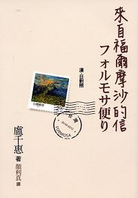 book0710
