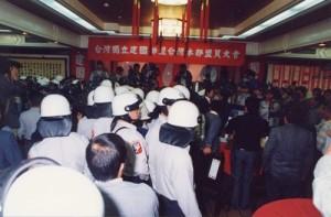 taipeihaibahwang-1