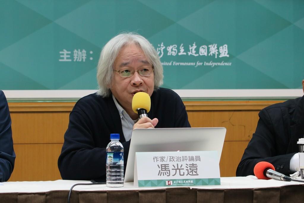 2019/11/25_2020大選民調記者會_馮光遠