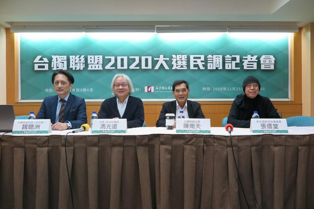 2019/11/25_台灣獨立建國聯盟2020大選民調記者會_講者合照